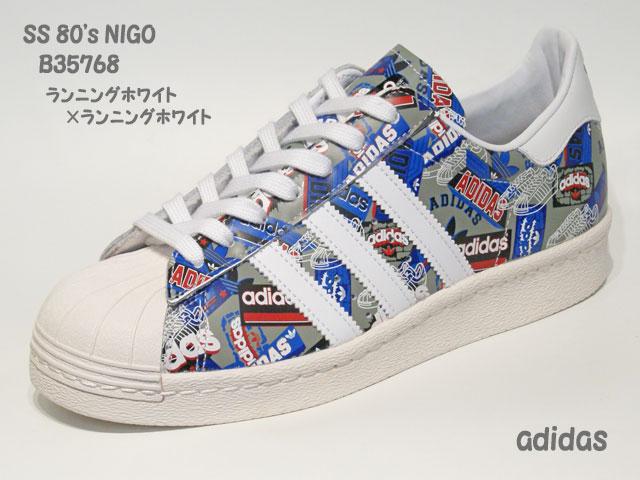 adidas スニーカー nigo