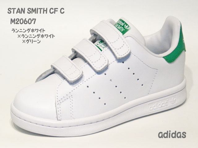adidas スニーカー子供