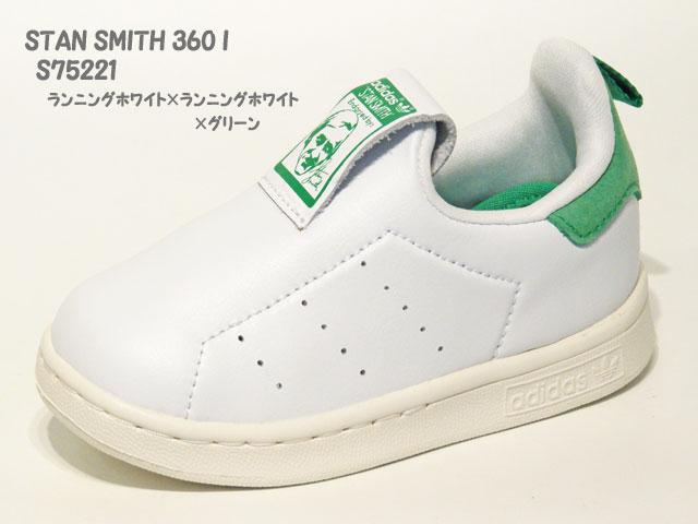 スニーカー ベビー adidas