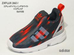 アディダス☆ベビースニーカー【adidas】ZXFLUX 360 I / コアレッド×ランニングホワイト×コアレッド / BA7125